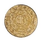 City and Guilds Gold Medal of Excellence